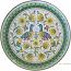Ceramic Majolica Plate - Peacock/Lovers 35cm
