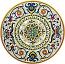 Ceramic Majolica Plate G08 Ricco Deruta Peacock 47cm
