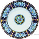 Deruta Italian Salad Plate - Ricco Vario 7