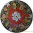 Deruta Italian Red Frutta Plate - 60cm