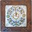Italian Majolica Clock - Ricco Deruta/Gold - 29cm