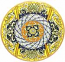 Ceramic Majolica Plate Shells Dragons Yellow Blue 52cm