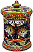 Ceramic Majolica Sugar Jar Tuscan Pomegranate 20cm