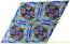 Tile Napoli Backsplash Panel