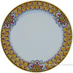 Deruta Italian Charger Plate - Summer