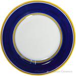 Deruta Italian Salad Plate - Yellow Rim Solid Blue